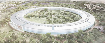 Apple Spaceship Design