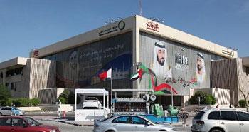 Green Building is Mandatory in Dubai