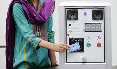 water-ATM-final.jpg